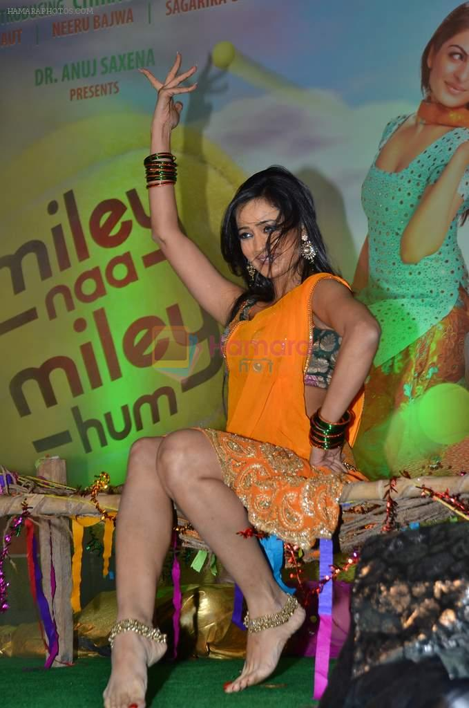 Shweta Tiwari at the audio release of the film Miley Naa Miley Hum in Novotel on 28th Sept 2011