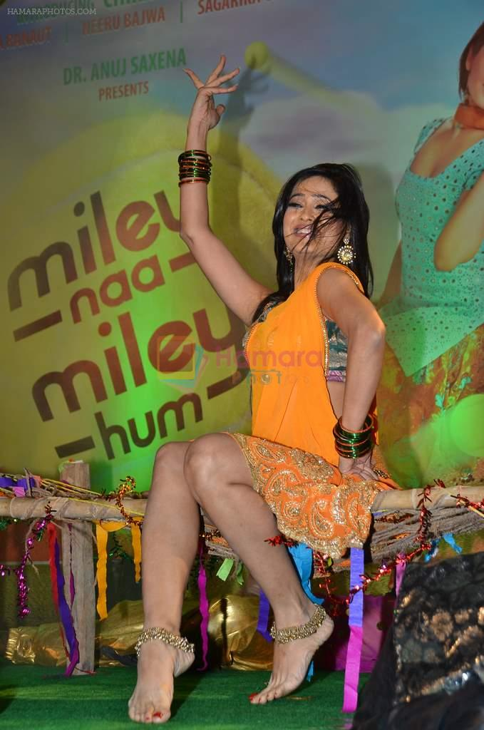 Miley Naa Miley Hum Full Movie Hd In Hindi Free Download