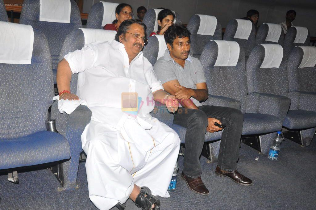 Dasari Narayana Rao at Dookudu Movie Special Show on 26th September 2011