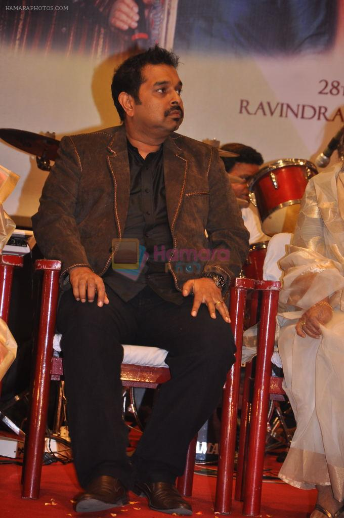 Shankar Mahadevan attends 2011 Lata Mangeshkar Music Awards on 27th September 2011