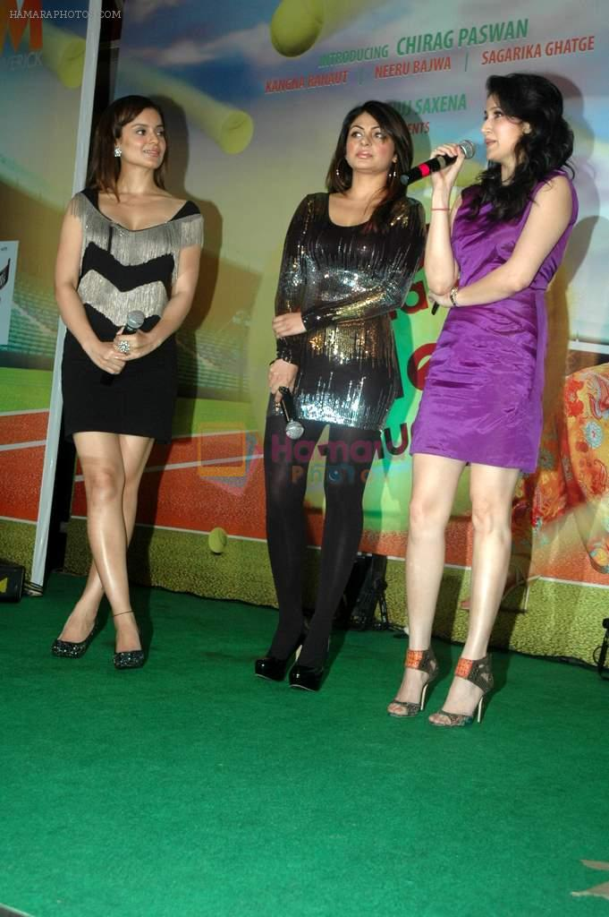 Neeru Singh, Sagarika Ghatge, Kangna Ranaut at the audio release of the film Miley Naa Miley Hum in Novotel on 28th Sept 2011