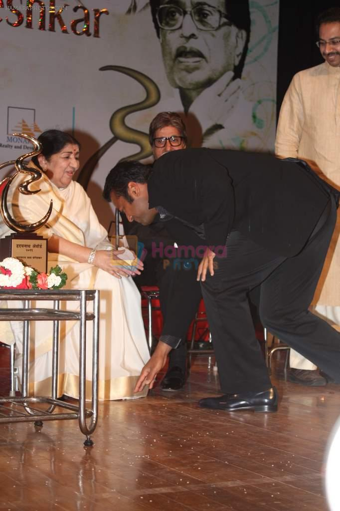 Lata Mangeshkar, Amitabh Bachchan at Lata Mangeshkar's birthday concert in Shanmukhanand Hall on 28th Sept 2011