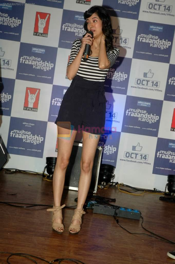 Saba Azad at the Audio release of Mujhse Fraaandship Karoge in Yashraj Studios on 28th Sept 2011