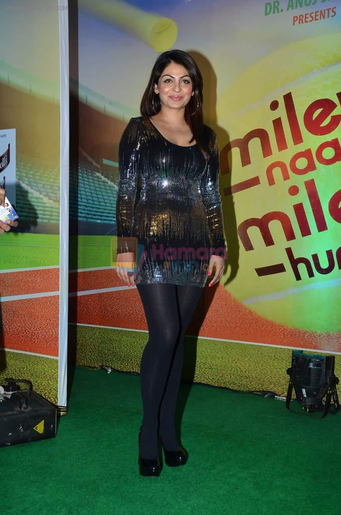 Neeru Singh at the Audio release of Mujhse Fraaandship Karoge in Yashraj Studios on 28th Sept 2011