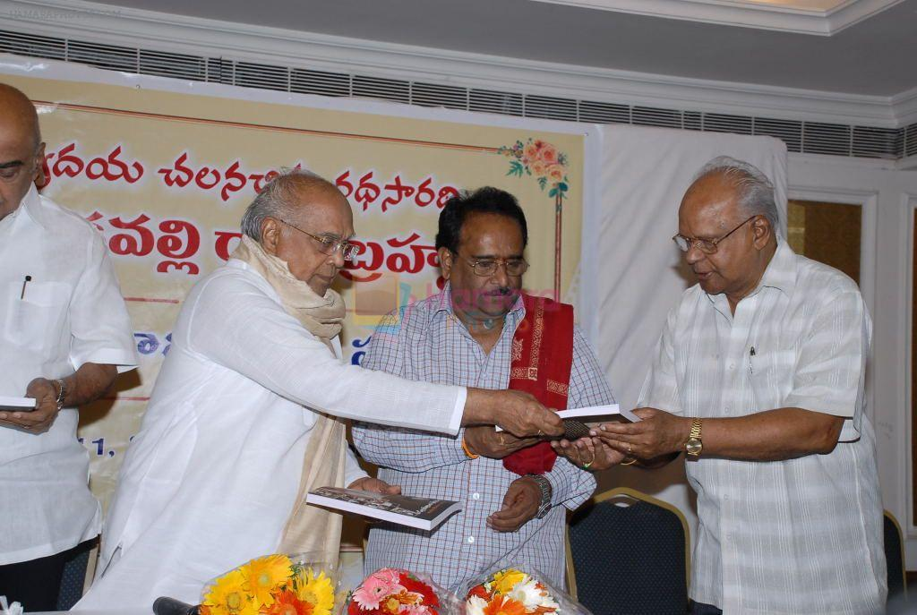 Akkineni Nageswara Rao at Gudaavalli Ramabrahmam Book Launching on 27th September 2011