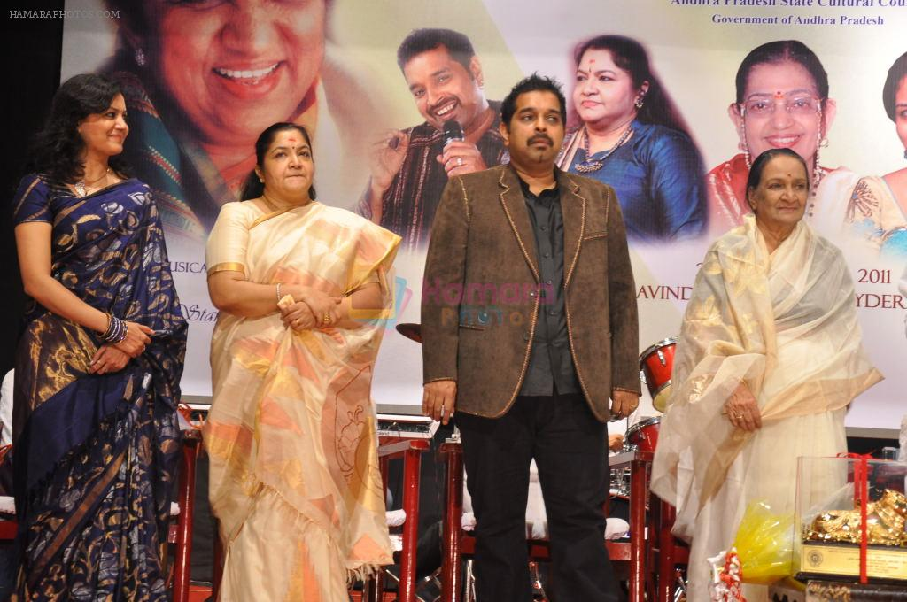 Shankar Mahadevan, Sunitha Upadrashta, K.S.Chitra attends 2011 Lata Mangeshkar Music Awards on 27th September 2011