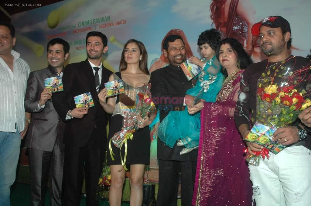 Neeru Singh, Sagarika Ghatge, Chirag Paswan, Kangna Ranaut, Ram Vilas Paswan, Reena Paswan at the audio release of the film Miley Naa Miley Hum in Novotel on 28th Sept 2011