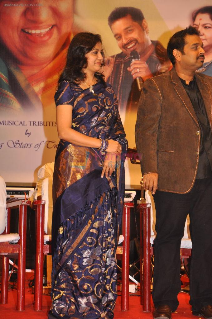 Sunitha Upadrashta attends 2011 Lata Mangeshkar Music Awards on 27th September 2011