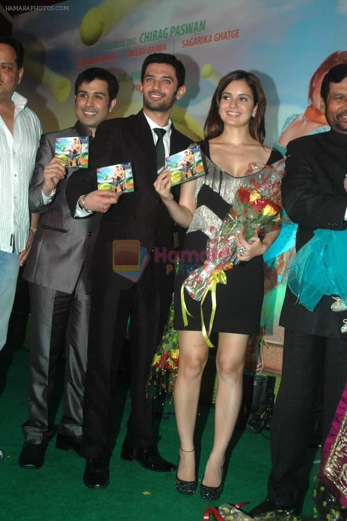 Chirag Paswan, Kangna Ranaut at the audio release of the film Miley Naa Miley Hum in Novotel on 28th Sept 2011