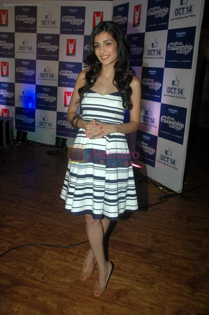 Tara D'souza at the Audio release of Mujhse Fraaandship Karoge in Yashraj Studios on 28th Sept 2011