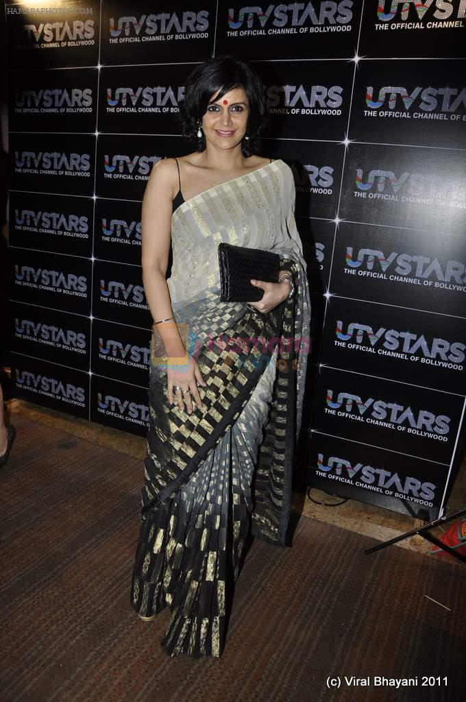 Mandira Bedi at the People Magazine - UTVSTARS best dressed party in Grand Hyatt, Mumbai on 8th Oct 2011