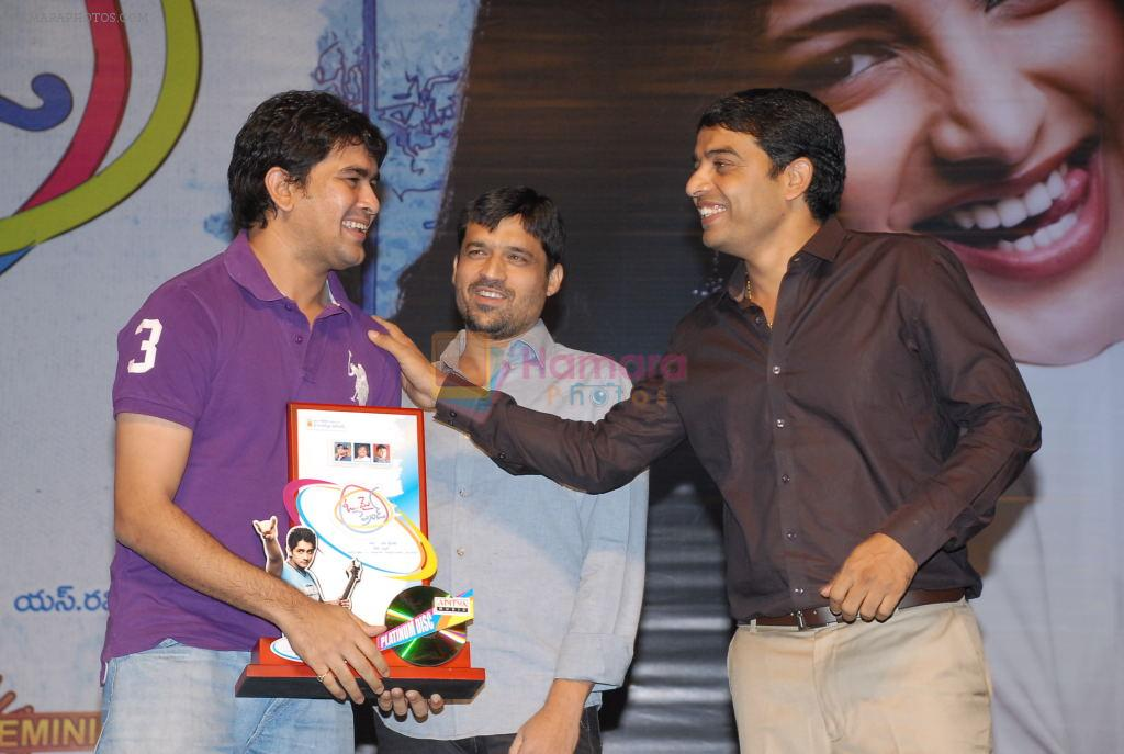 Dil Raju attends Oh My Friend Movie Triple Platinum Disc Function on 5th November 2011