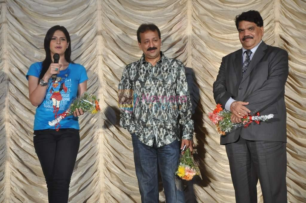 Zarine Khan, Baba Siddiqui at MMK College fest in Bandra, Mumbai on 18th Dec 2011