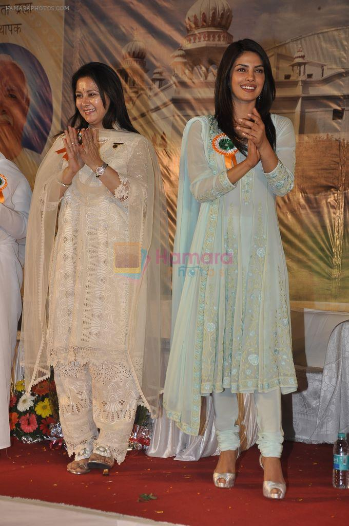 Priyanka chopra, Poonam Dhillon graces Brahma Kumaris 75th year celebrations in Sion, Mumbai on 25th Dec 2011