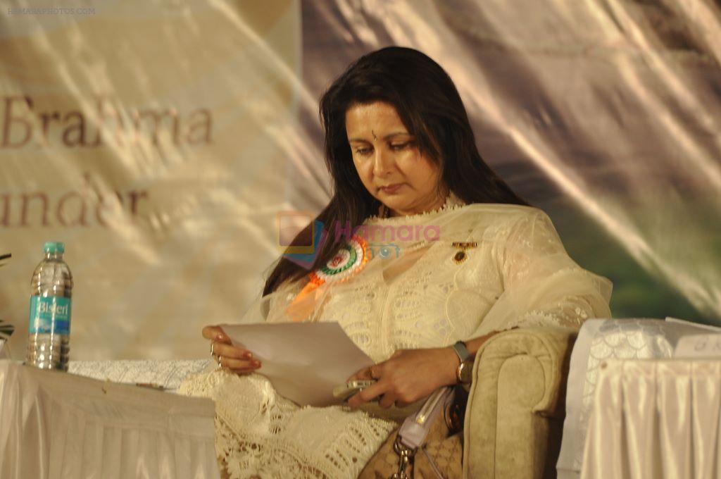 Poonam Dhillon at Brahma Kumaris 75th year celebrations in Sion, Mumbai on 25th Dec 2011