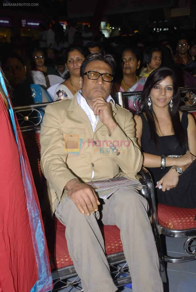Jackie Shroff at Mulund Festival 2011 in Mulund on 26th Dec 2011
