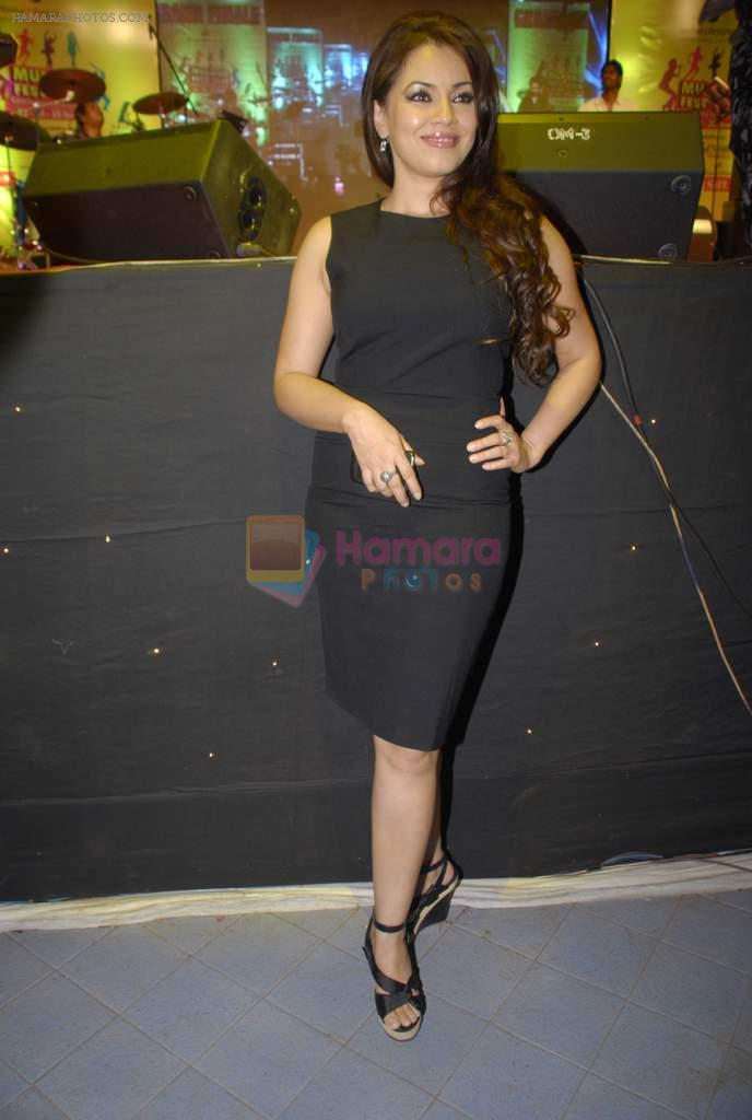 Mahima Chaudhary at Mulund Festival 2011 in Mulund on 26th Dec 2011
