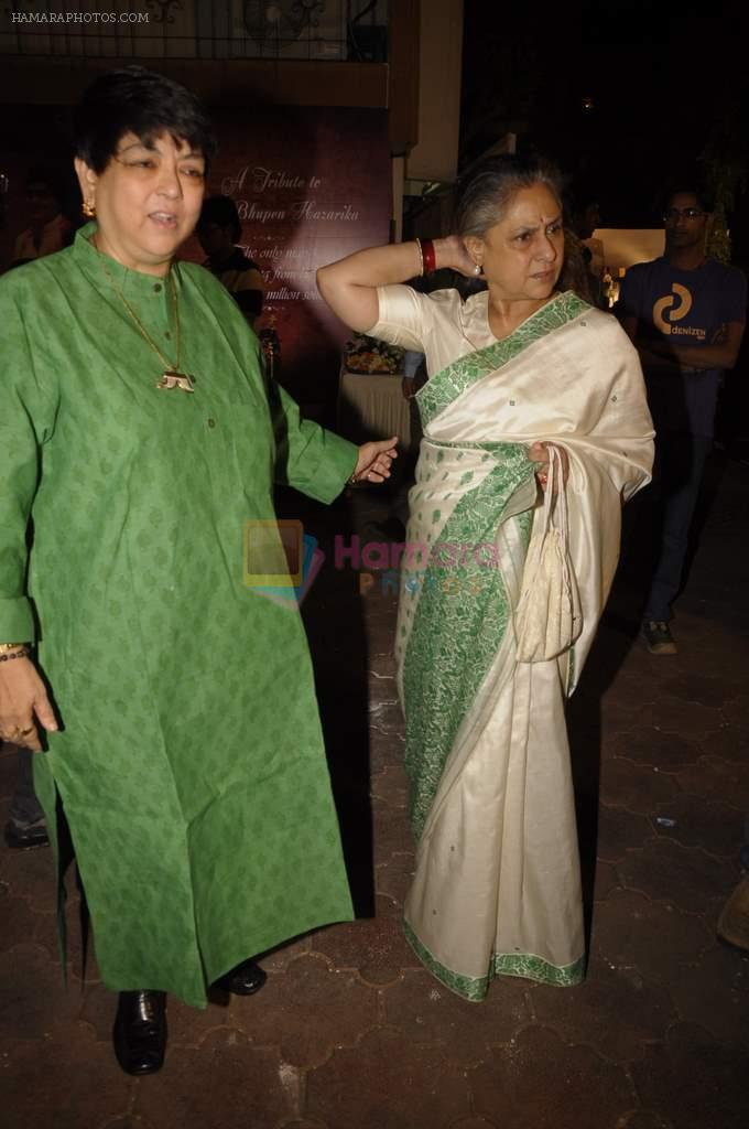 Jaya Bachchan at Bhupen Hazarika tribute in Andheri, Mumbai on 27th Dec 2011
