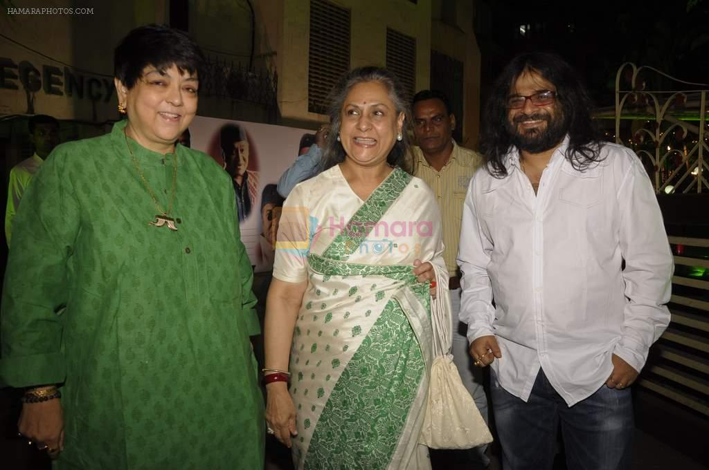 Jaya Bachchan, Pritam Chakraborty at Bhupen Hazarika tribute in Andheri, Mumbai on 27th Dec 2011