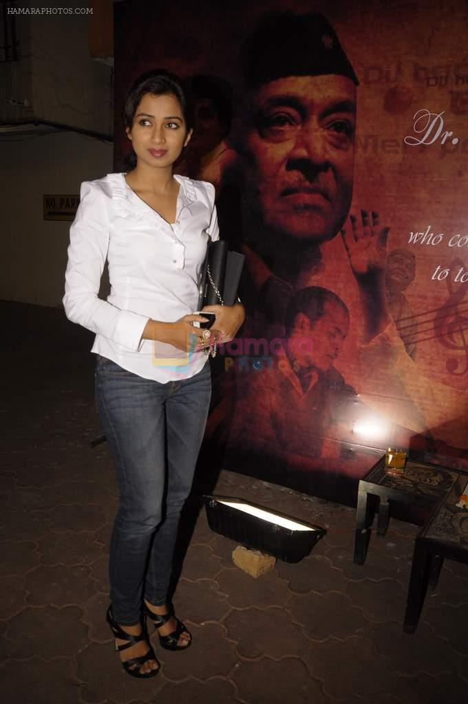 Shreya Ghoshal at Bhupen Hazarika tribute in Andheri, Mumbai on 27th Dec 2011