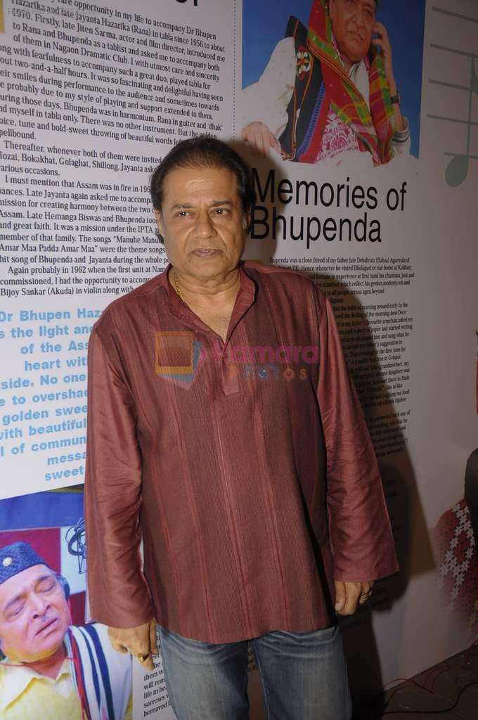 Anup Jalota at Bhupen Hazarika tribute in Andheri, Mumbai on 27th Dec 2011