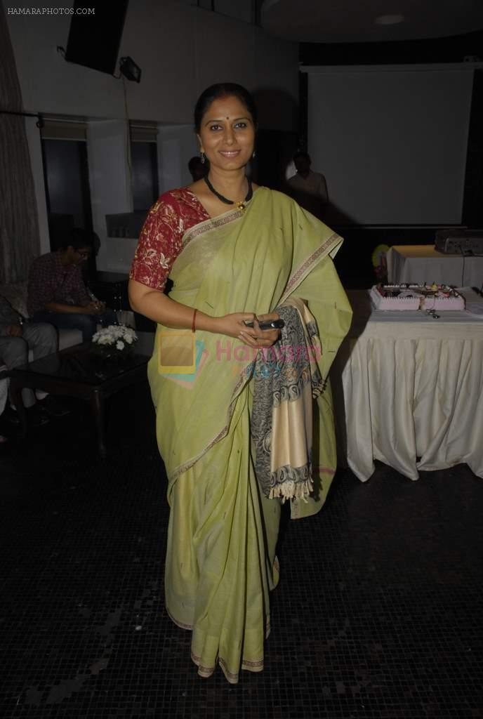 at Serial Tum Dena Saath Mera bash in Andheri East on 27th Dec 2011