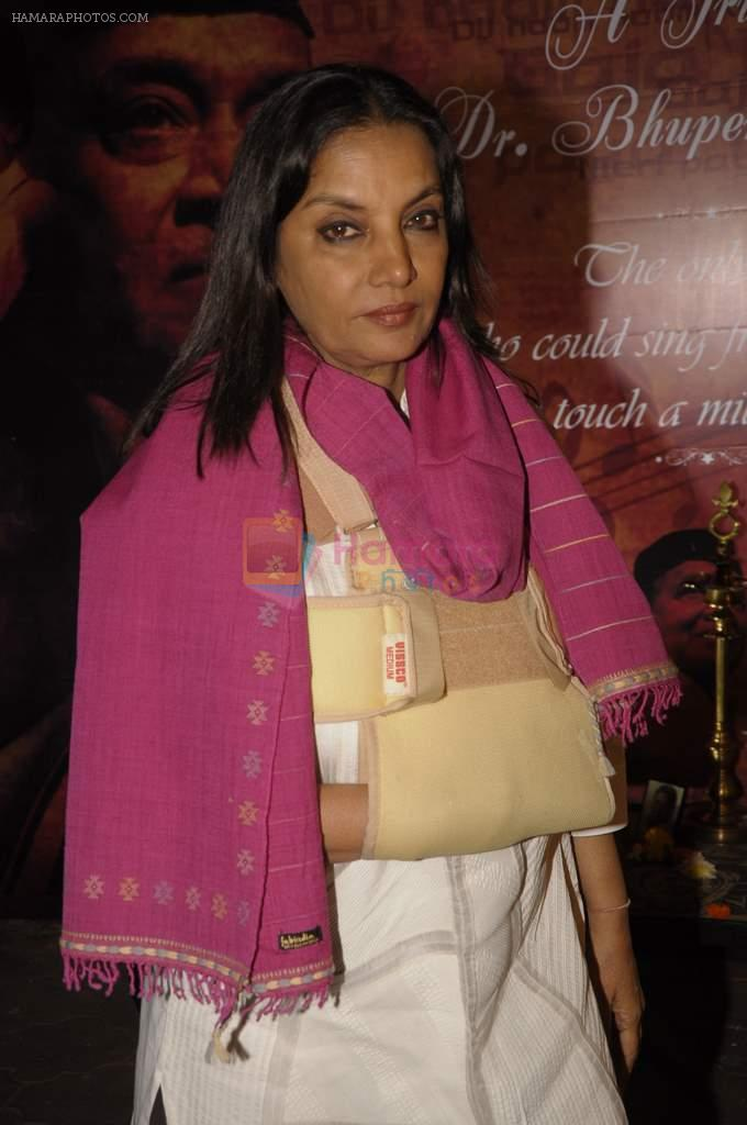 Shabana Azmi at Bhupen Hazarika tribute in Andheri, Mumbai on 27th Dec 2011