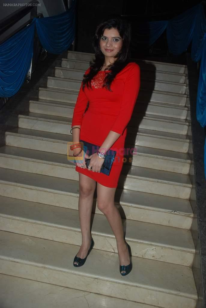 at Remo D'souza of Dance India Dance Bash in Goreagaon Sports Club on 27th Dec 2011