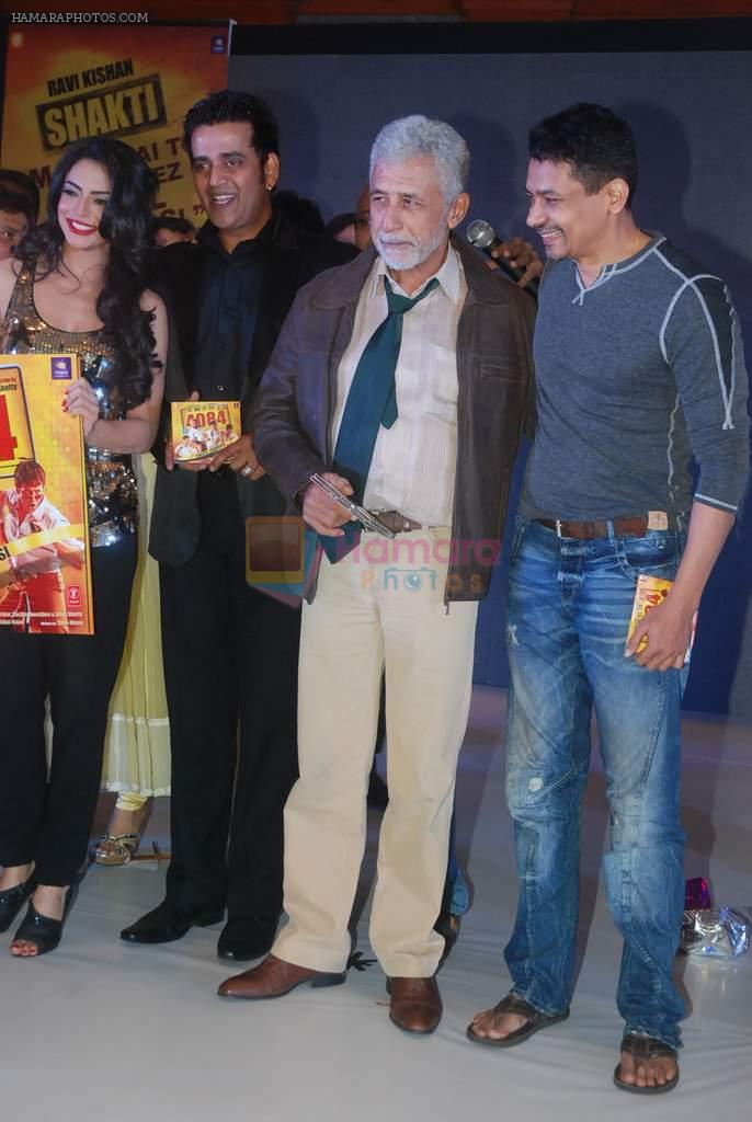 Atul Kulkarni, Naseeruddin Shah, Ravi Kishan, Shweta Bharadwaj at Chaalis Chaurasi music launch in J W Marriott on 28th Dec 2011