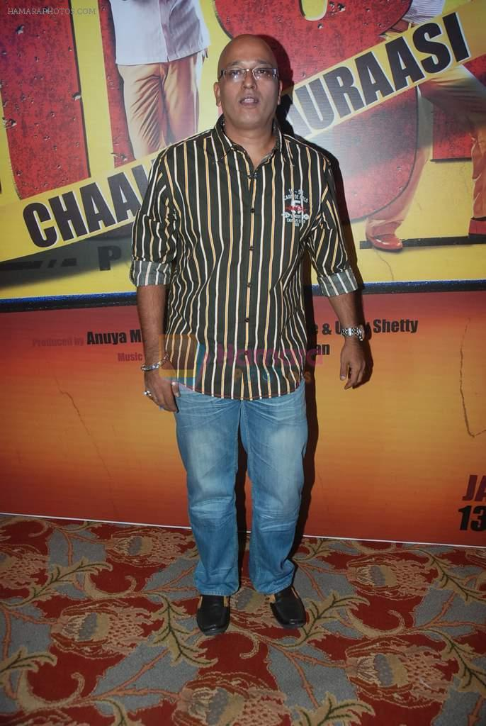 Hriday Shetty at Chaalis Chaurasi music launch in J W Marriott on 28th Dec 2011