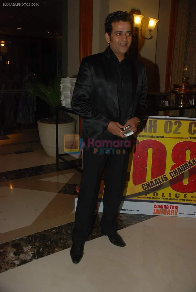 Ravi Kishan at Chaalis Chaurasi music launch in J W Marriott on 28th Dec 2011