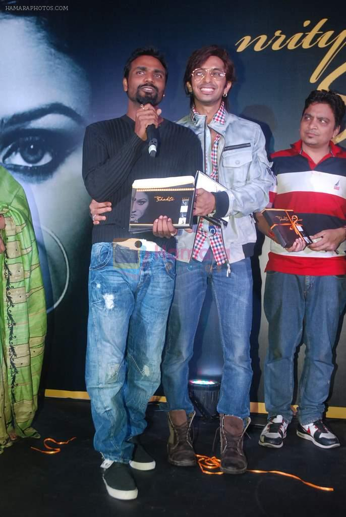 Remo D Souza, Terence Lewis at Zee's Dance India Dance bash by Shakti Mohan in Andheri, Mumbai on 29th Dec 2011