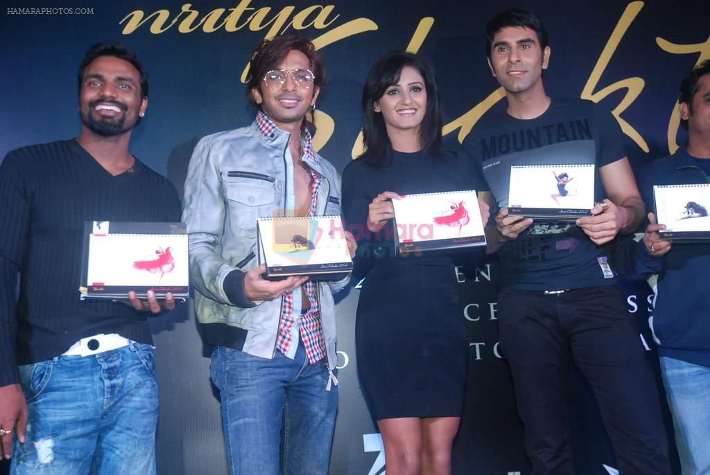 Remo D Souza, Shakti Mohan, Terence Lewis, Sandip Soparkar at Zee's Dance India Dance bash by Shakti Mohan in Andheri, Mumbai on 29th Dec 2011