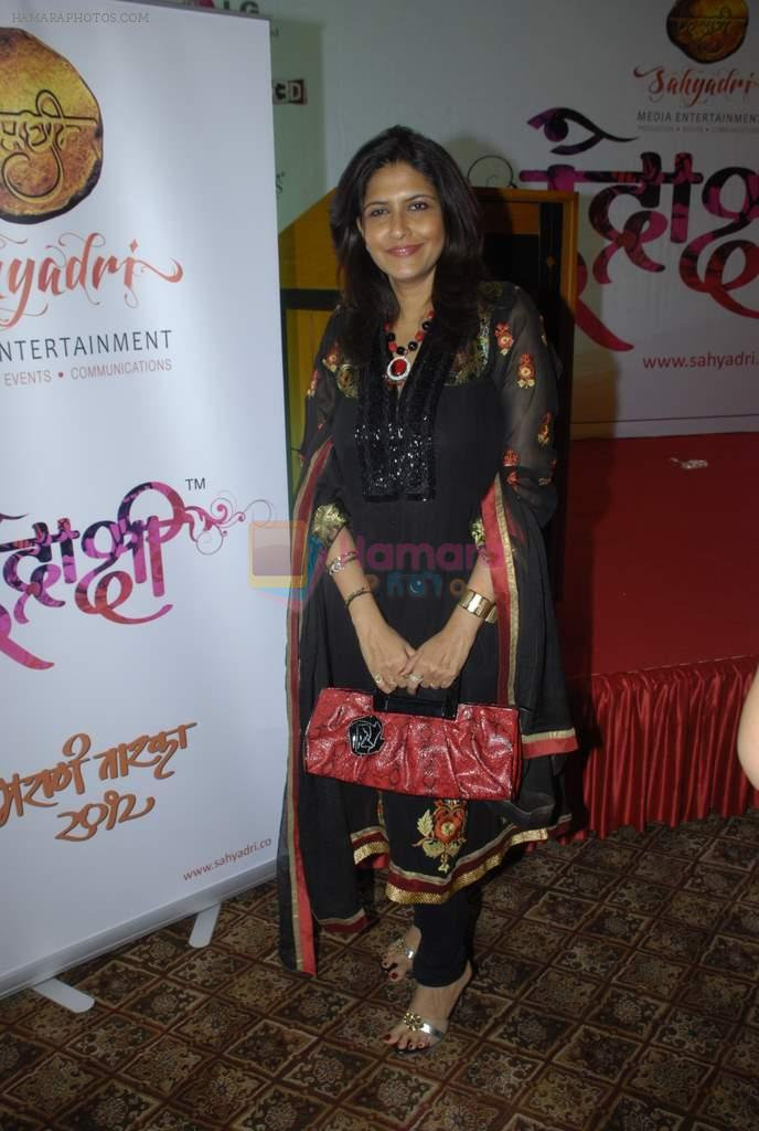 Kanchan Adhikari at Calendar launch by Shayadri Entertainment in Orchid Hotel on 4th Jan 2012
