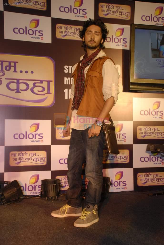 Kunal at the launch of Colors new show Na Bole Tum Na Maine Kuch Kaha in Vie Lounge on 4th Jan 2012