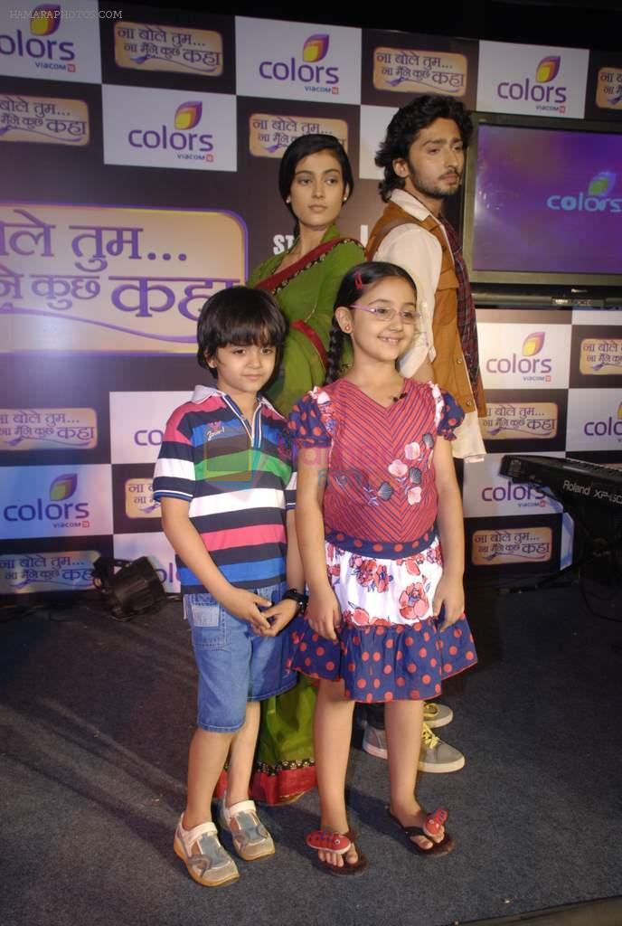 Kunal, Navina Bole at the launch of Colors new show Na Bole Tum Na Maine Kuch Kaha in Vie Lounge on 4th Jan 2012