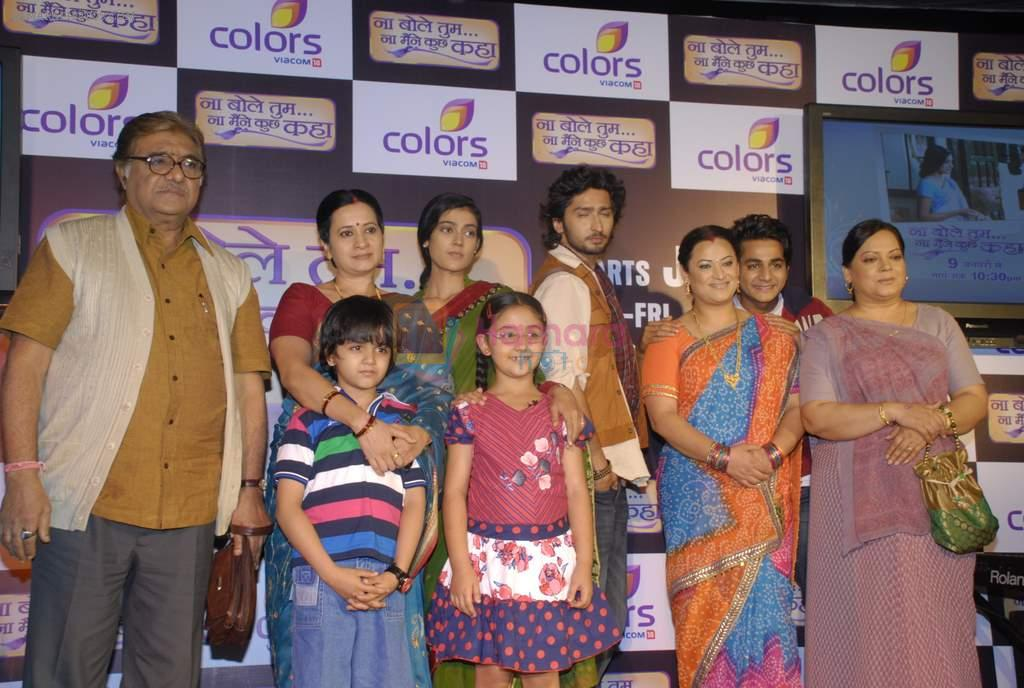 Kunal, Navina Bole, Anjan Srivastav at the launch of Colors new show Na Bole Tum Na Maine Kuch Kaha in Vie Lounge on 4th Jan 2012