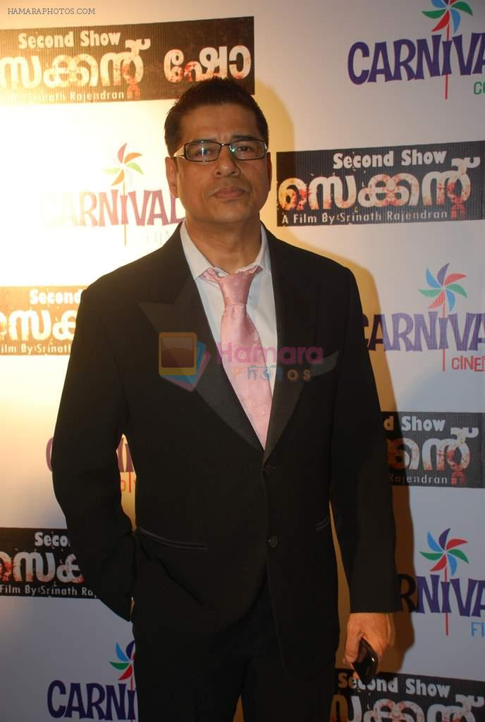 Sudesh Berry at Malayalam film Second Show premiere in PVR on 2nd Feb 2012