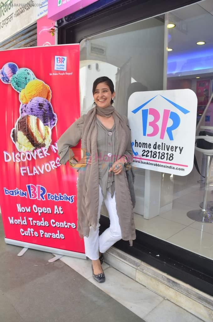Manisha Koirala at Cuffe Parade Baskin Robbins ice cream outlet launch in WTC, Cuffe Parade on 19th March 2012