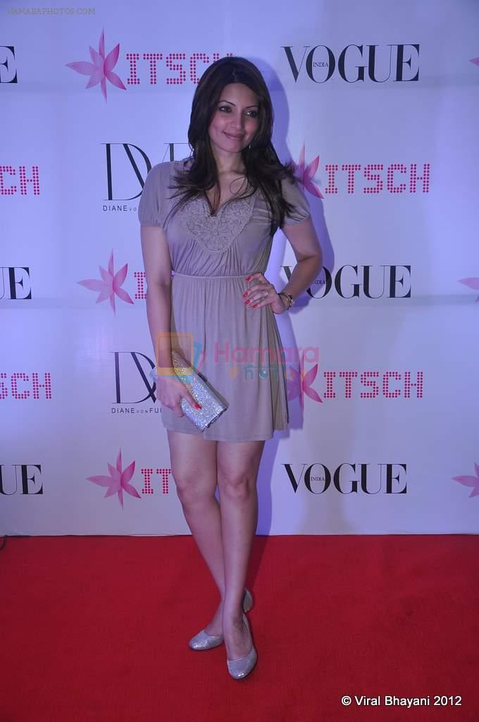 Shama Sikander at DVF-Vogue dinner in Mumbai on 22nd March 2012
