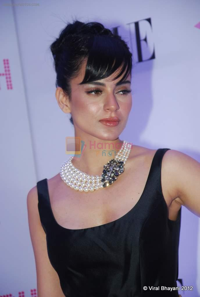 Kangna Ranaut at DVF-Vogue dinner in Mumbai on 22nd March 2012