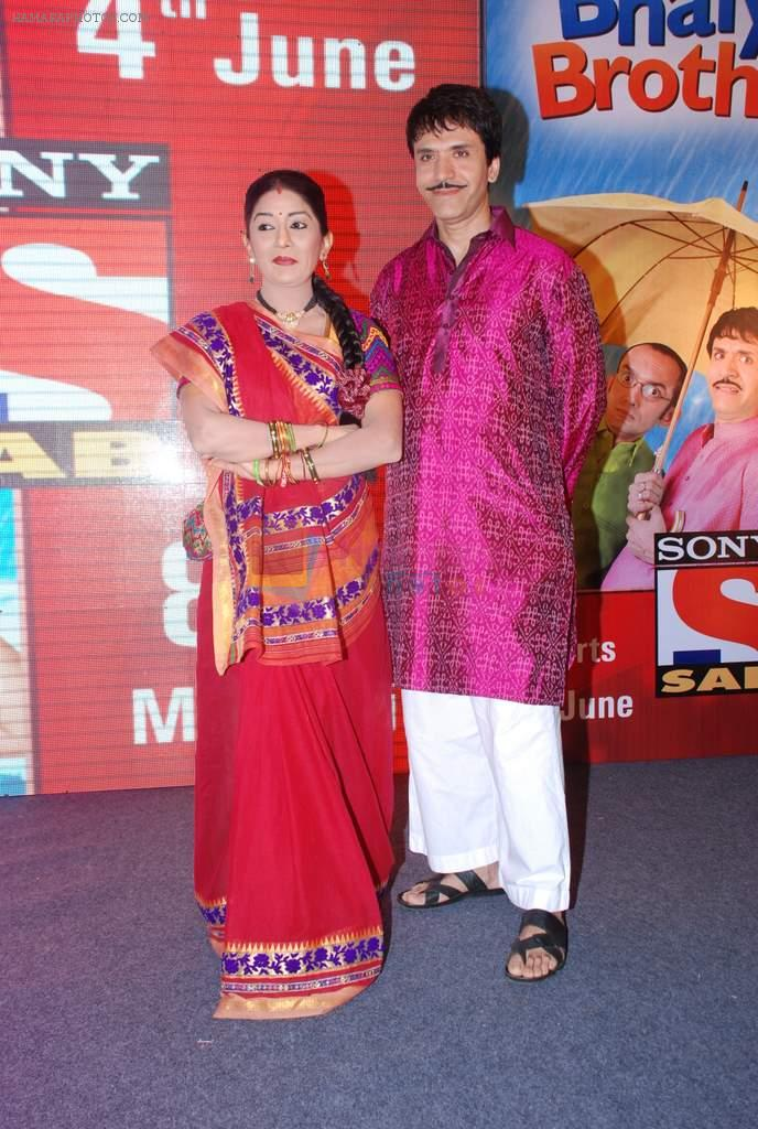 Dimple Shah, Sooraj Thapar at Bhai Aur Bhaiyya serial launch by Vipul Shah in J W Marriott,  Mumbai on 15th May 2012
