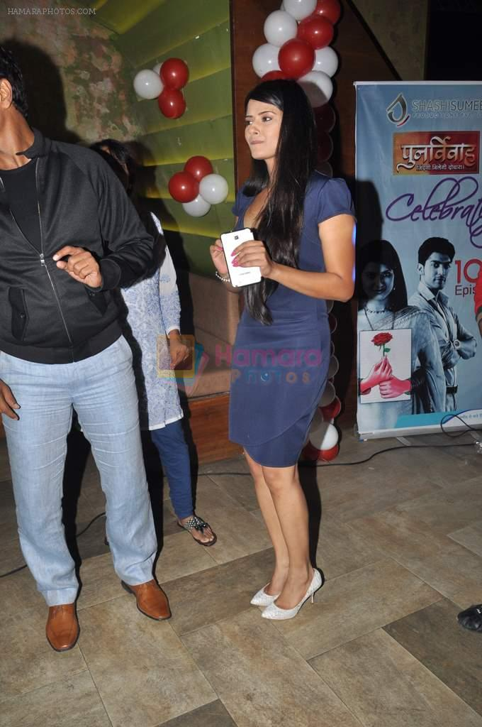 Kratika Sengar at Punar Vivah serial success party in Mumbai on 7th July 2012