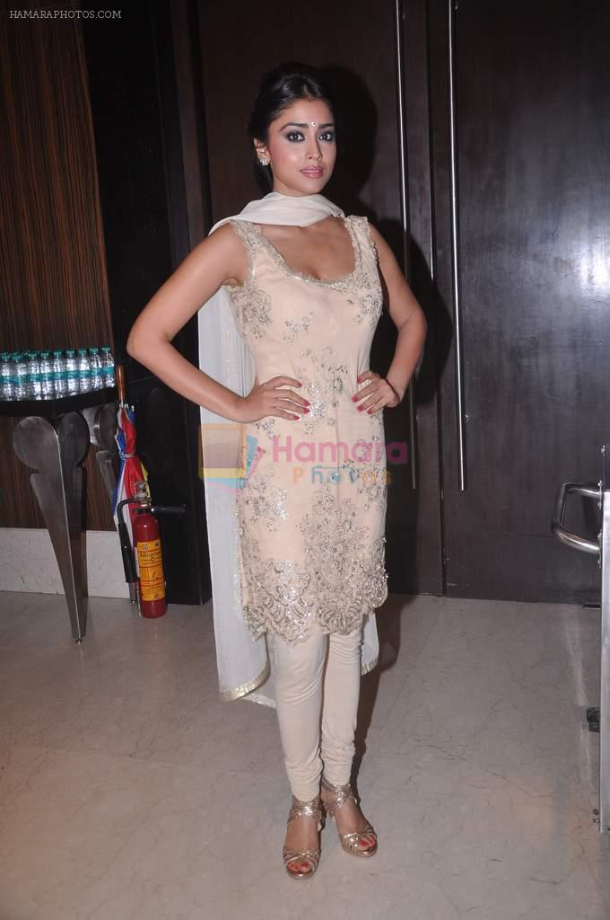 Shriya Saran at Blockbuster magazine launch in Novotel, Mumbai on 8th July 2012