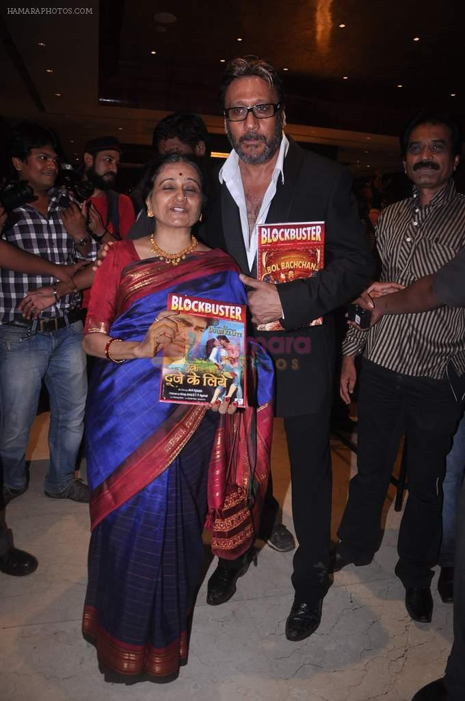 Jackie Shroff at Blockbuster magazine launch in Novotel, Mumbai on 8th July 2012