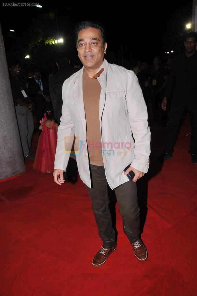 Kamal Hassan at the Red Carpet of _59th !dea Filmfare Awards 2011_