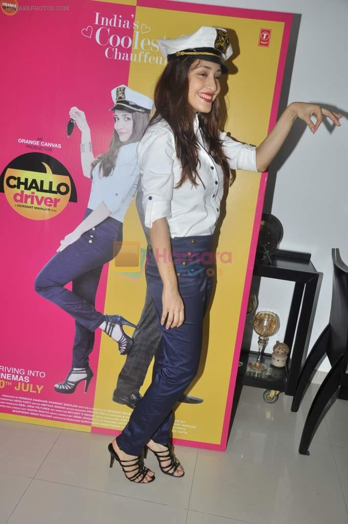 Kainaz Motivala promotes new film Challo Driver in Andheri, Mumbai on 11th July 2012