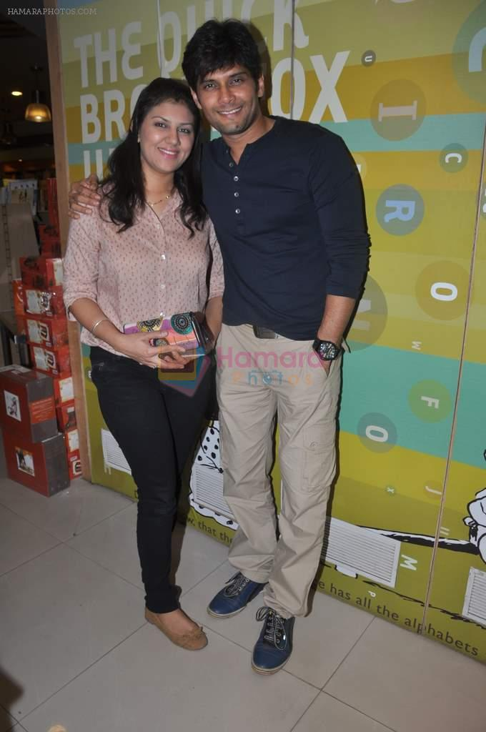 Amar Upadhyay at Bhavik Sangghvi's book launch in Crossword, Mumbai on 13th July 2012