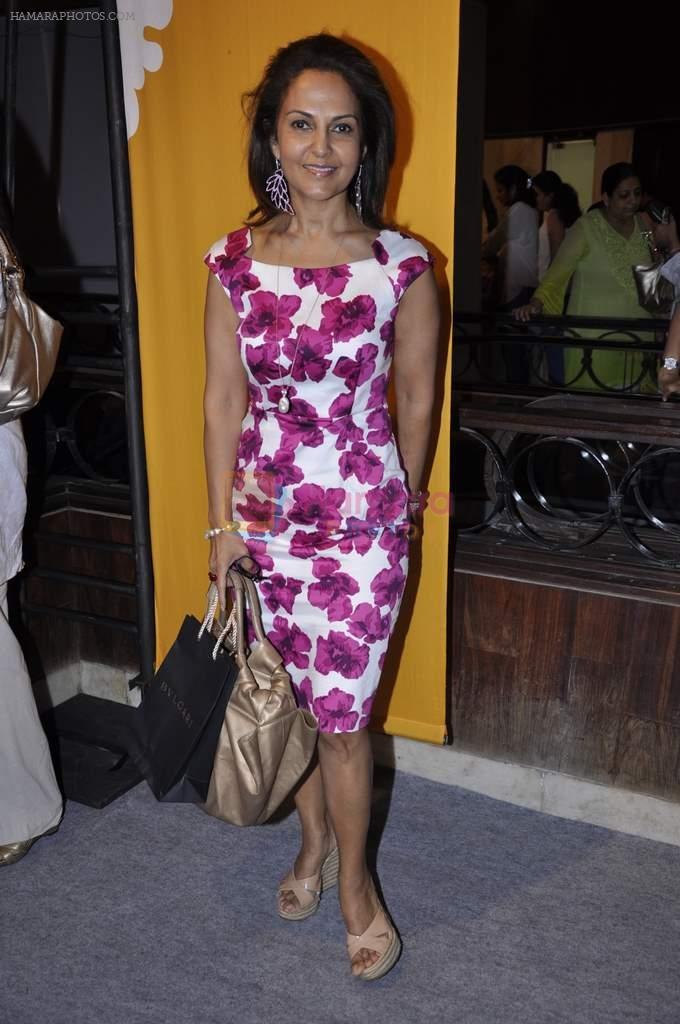 at Design One exhibition organised by Sahchari foundation in WTC, Mumbai on 26th Sept 2012