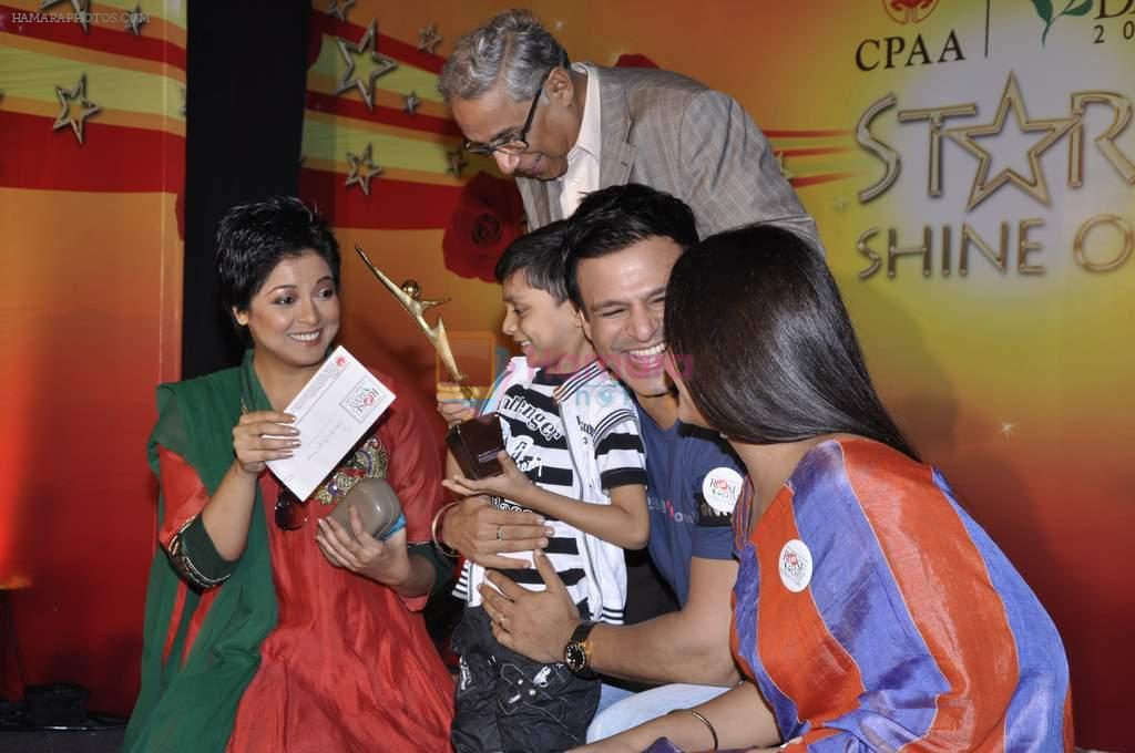 Neetu Chandra and Vivek Oberoi at CPAA event in Mumbai on 2nd Oct 2012